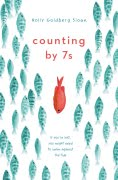 https://sites.google.com/a/kisd.org/library/mlms/bluebonnet-books/counting_by_7s.jpg